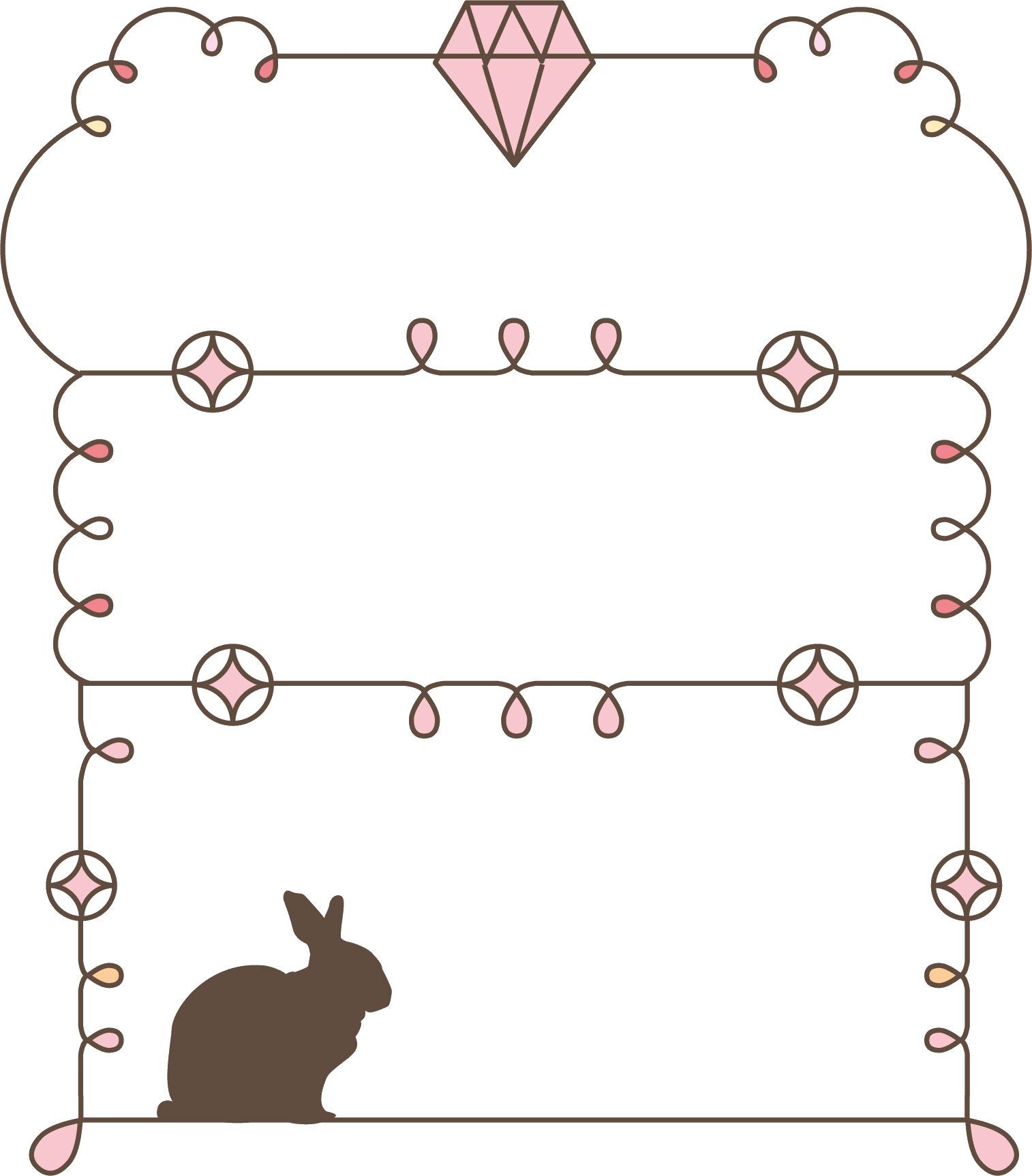 年賀状 年賀状作成方法 : フレーム・飾り枠・囲い ...