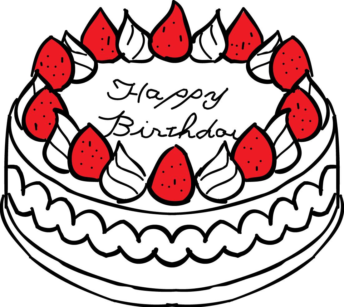 寄せ書きデザイン イラスト素材イチゴの生クリームケーキ