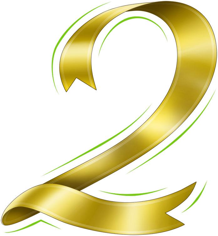 リボン文字のイラスト・画像 ... : アルファベット表 ダウンロード : すべての講義