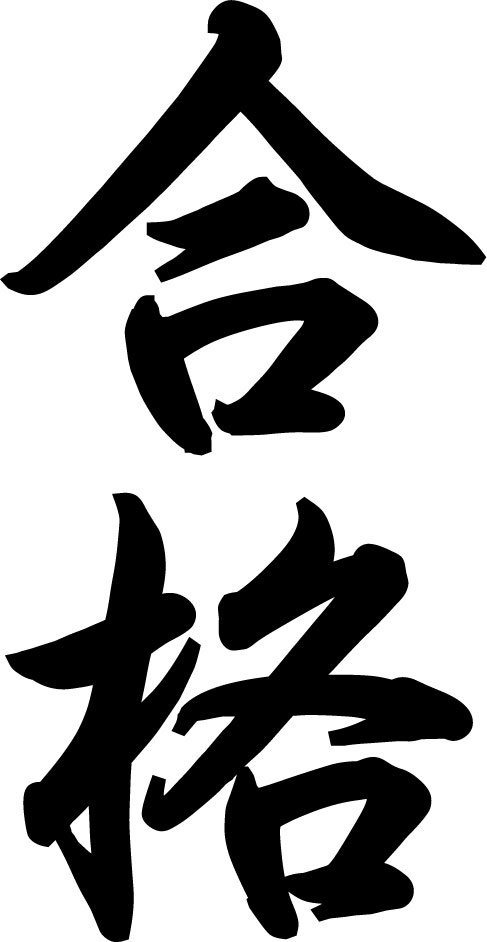pdf 文字 色 編集 フリー