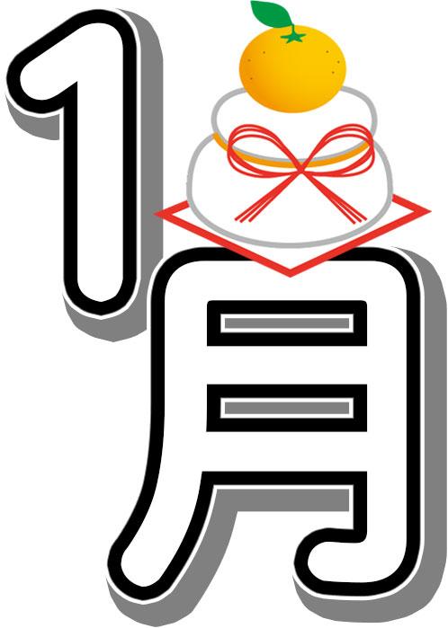 ... 無料のフリー素材集【花鳥風月 : 無料 カレンダー かわいい : カレンダー
