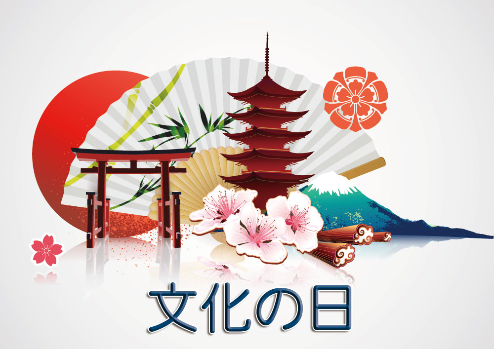 11月のイラストNo.010『日本の伝統・文化』/無料のフリー素材集【花鳥風月】
