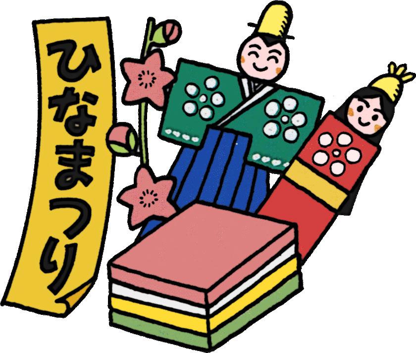 無料のフリー素材集【花鳥風月 ... : おひなさま 折り紙 : 折り紙