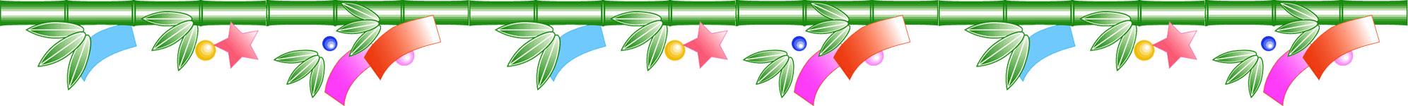 7月のイラストNo.20『横線:七夕・短冊』/無料のフリー素材集【花鳥風月】