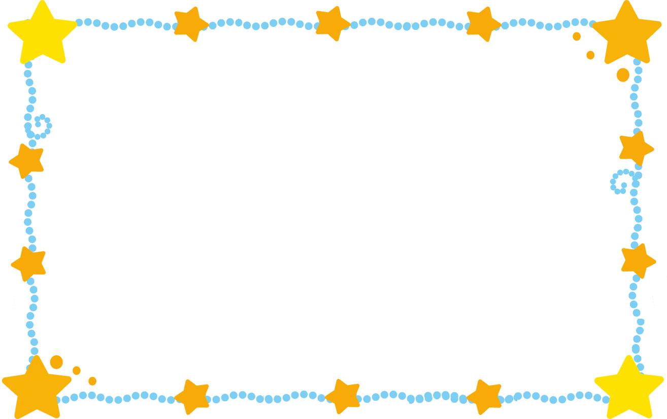7月のイラストno 26 フレーム 天の川の星々 無料のフリー素材集 花鳥風月