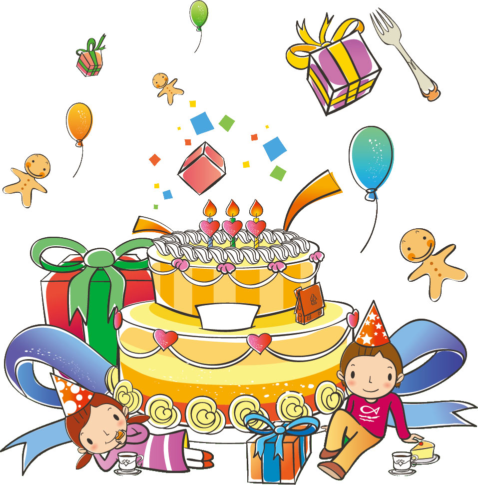 Скучаю прикольные, детская гифка с днем рождения