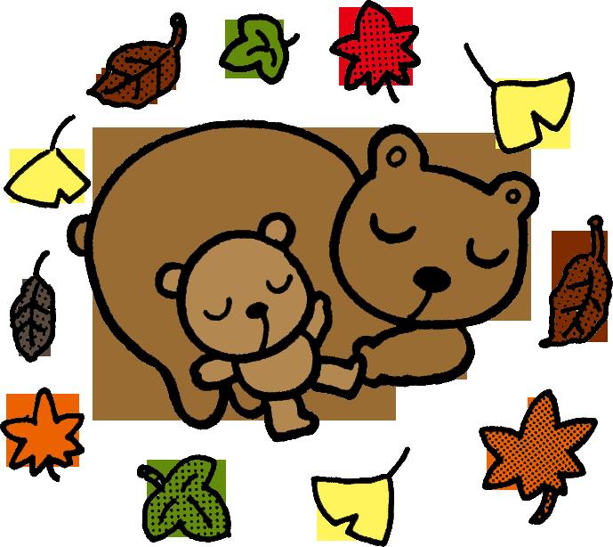 11月のイラストNo.019『冬眠する...