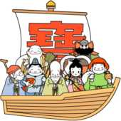 1月のフリーイラスト-宝船・七福神