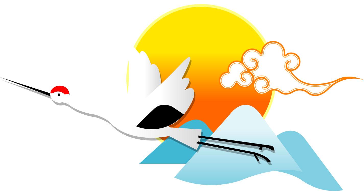 1月のイラストno 029 鶴 富士山 夕日 無料のフリー素材集 花鳥風月