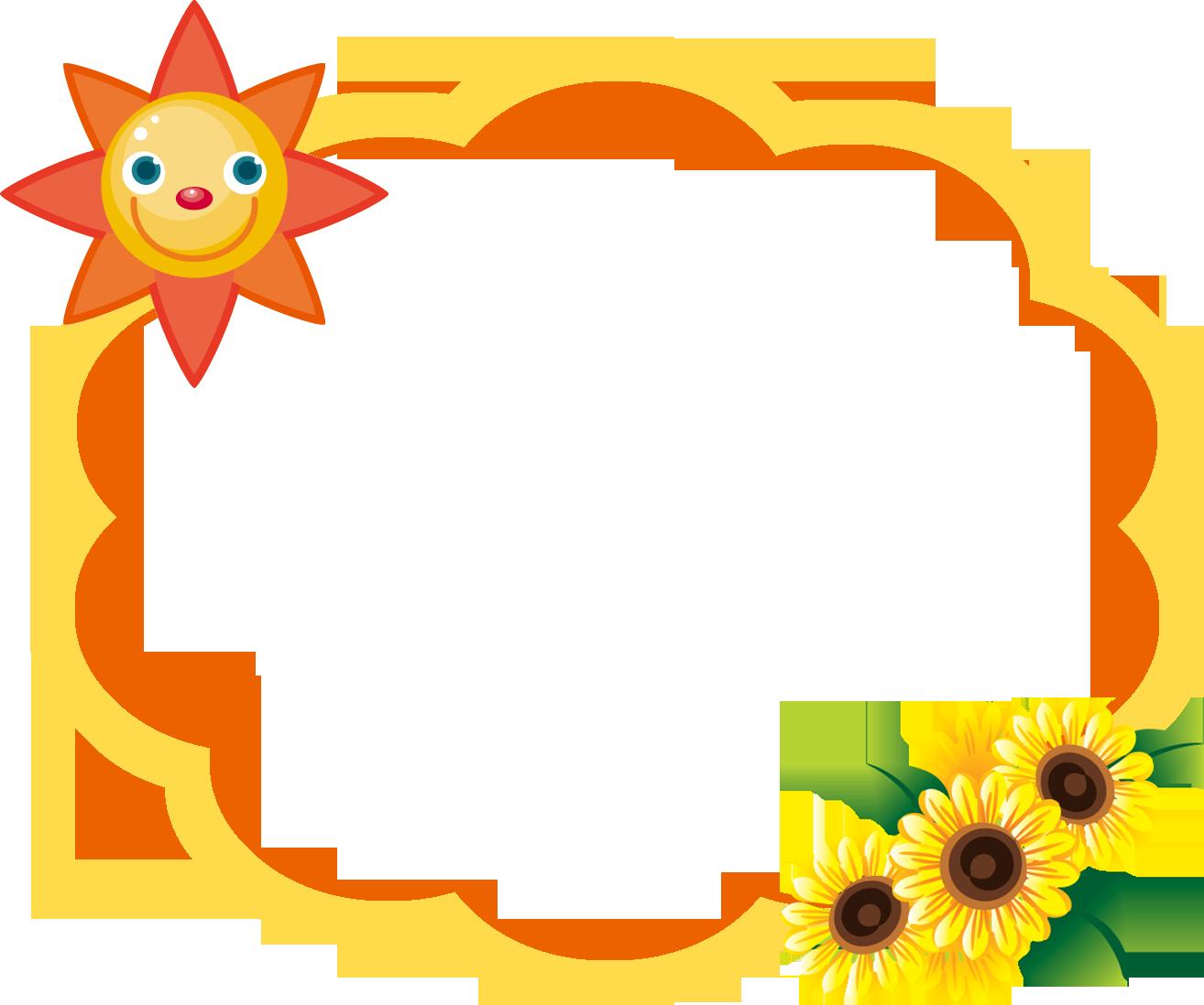無料のフリー素材集【花鳥風月 ... : 夏休み自由 : 夏休み