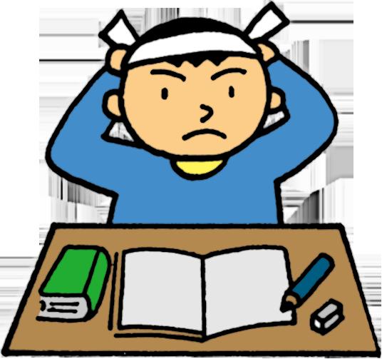 無料のフリー素材集【花鳥風月 ... : 自由勉強 : すべての講義